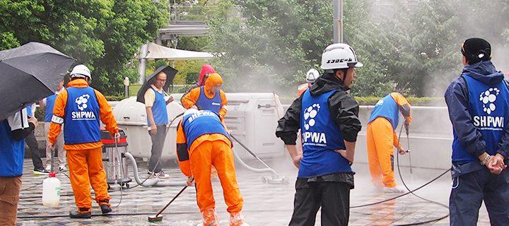落書き消し・除去の高圧洗浄業者の実技試験