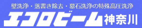 株式会社コスコ