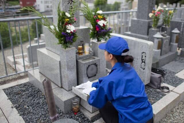 墓石クリーニング業者の費用相場